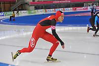 SCHAATSEN: BERLIJN: Sportforum, 06-12-2013, Essent ISU World Cup, 500m Men Division B, Zhongsheng Mu (CHN), ©foto Martin de Jong