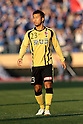 Atsutaka Nakamura (Sanga), DECEMBER 29, 2011 - Football / Soccer : 91st Emperor's Cup semifinal match between Yokohama F Marinos 2-4 Kyoto Sanga F.C. at National Stadium in Tokyo, Japan. (Photo by Hiroyuki Sato/AFLO)