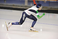 SPEEDSKATING: CALGARY: Olympic Oval, 25-02-2017, ISU World Sprint Championships, 500m Ladies, Francesca Bettrone (ITA), ©photo Martin de Jong