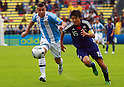 Lucas Vera (ARG), Jumpei Arai (JPN), JUNE 24th, 2011 - Football : 2011 FIFA U-17 World Cup Mexico Group B match between Japan 3-1 Argentina at Estadio Morelos in Morelia, Mexico. (Photo by MEXSPORT/AFLO).