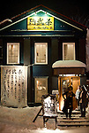 Photo shows the entrance of A-bu-cha restaurant  in Hirafu in the Niseko ski region of Hokkaido, Japan on Feb. 8 2010. Niseko offers a wide variety of fine dining and other apres-ski options, especially around the village of Hirafu.
