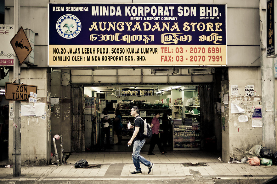 Street scene,  Kuala Lumpur