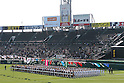 General view, MARCH 23, 2011 - Baseball :  during the Opening ceremony after the 83rd National High School Baseball Invitational Tournament at Koshien Stadium in Hyogo, Japan. (Photo by AFLO) [1080].