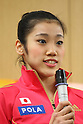 Rie Matsubara, .February 28, 2012 - Rhythmic Gymnastics : .Sebastian Coe LOCOG Chairman inspected NTC .at National Training Center, Tokyo, Japan. .(Photo by Daiju Kitamura/AFLO SPORT) [1045]