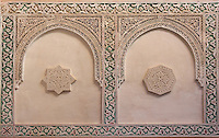 Carved stucco decoration with the star of David from the main prayer room of the Slat Al Fassiyine Synagogue or Synagogue of the Prayers of the Fesians, built in the 17th century in the medina of Fes, Fes-Boulemane, Northern Morocco. The synagogue was built by Jews expelled from Andalusia who were not welcomed at other synagogues in Fes. The synagogue was closed in the 1960s but reopened in 2013 after restoration led by Simon Levy of the Judeo-Moroccan Cultural Society, with funding from Moroccoís Jewish community and the Federal Republic of Germany. The medina of Fes was listed as a UNESCO World Heritage Site in 1981. Picture by Manuel Cohen