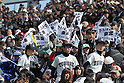 Tohoku team group (Tohoku), MARCH 28, 2011 - Baseball : during the first round of the 83rd National High School Baseball Invitational Tournament at Koshien Stadium in Hyogo, Japan. (Photo by AFLO) [1080]..