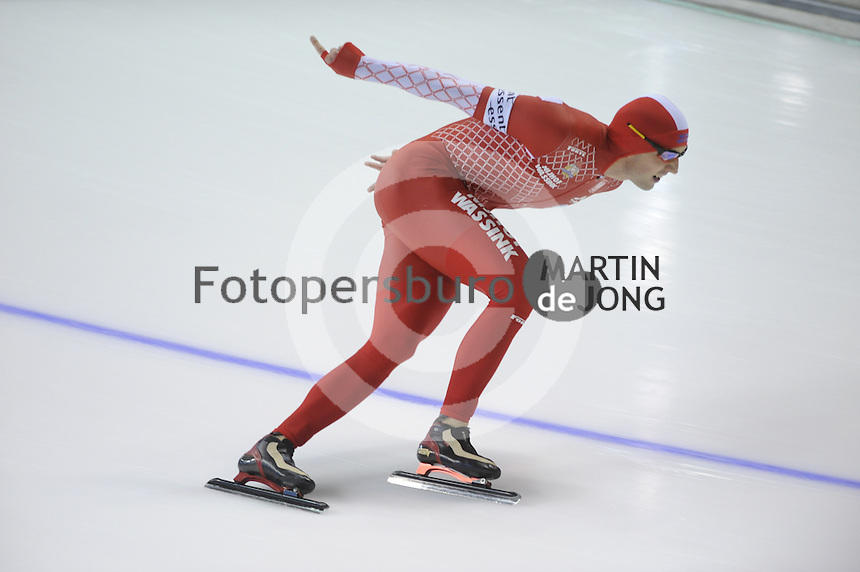 SCHAATSEN: CALGARY: Olympic Oval, 08-11-2013, Essent ISU World Cup, 1500m, Zbigniew Brodka (POL), ©foto Martin de Jong