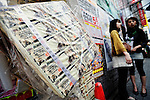 Cushions on which Japanese 10,000 yen notes have been printed hang outside a store in Tokyo, Japan.