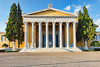 The Zappeion is a building in the National Gardens of Athens, Greece
