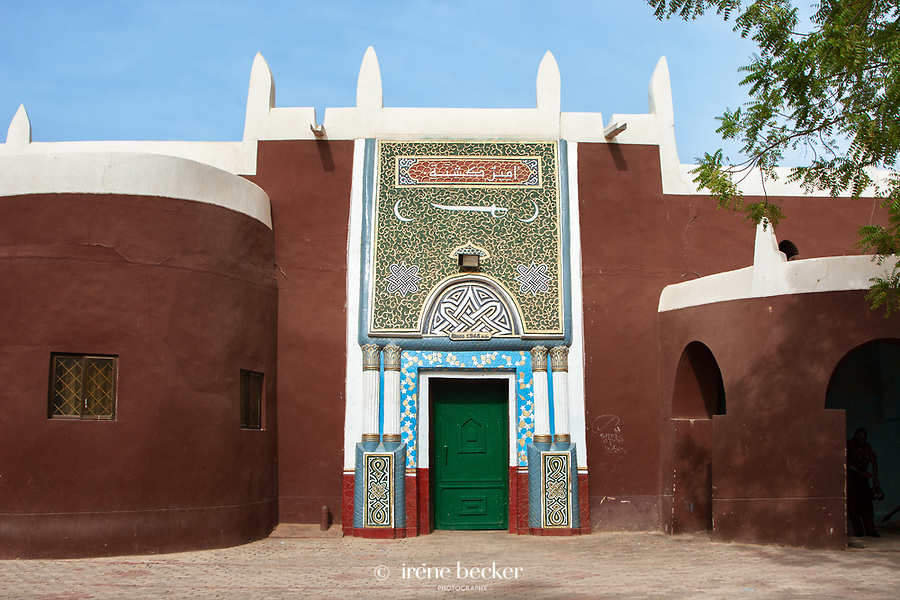The Katsina Royal Palace 'Gidan Korau' was built in 1348 AD by Muhammadu Korau who is believed to be the first Muslim King of Katsina. This explains why it is traditionally known as 'Gidan Korau' (House of Korau). It is one of the oldest and among the first generation Palaces in Hausaland. The rest are that of Daura, Kano and Zazzau.