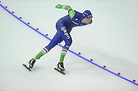 SPEEDSKATING: CALGARY: 13-11-2015, Olympic Oval, ISU World Cup, 5000m, Sven Kramer (NED), ©foto Martin de Jong