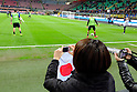 Football/Soccer: Italian Serie A - Inter Milan 0-0 Udinese