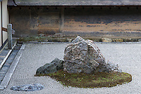 The Ryoan-Ji Temple in Kyoto, Japan was built in 1450 by Hosukawa Katsumoto and is probably the most famous karesansui (dry landscape) garden in the world