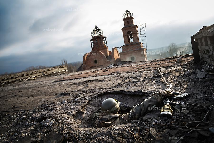 Donetsk Frontline