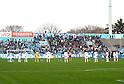MARCH 12, 2011 - Football : 2012 J.LEAGUE Division 2 between Yokohama FC 0-0 Ehime FC at NHK Spring Mitsuzawa Football Stadium, Kanagawa, Japan. (Photo by Atsushi Tomura /AFLO SPORT) [1035]