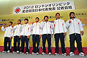 (L to R) Hiroaki Hiraoka (JPN), Masashi Ebinuma (JPN), Riki Nakaya (JPN), Takahiro Nakai (JPN), Masashi Nishiyama (JPN), Takamasa Anai (JPN), Daiki Kawakami (JPN), .MAY 13, 2012 - Judo : All Japan Selected Judo Championships after the Japan National Team during the Press Conference about the entering representative of London Oiympic Games at Fukuoka Sunpalace Hotel, Fukuoka, Japan. (Photo by Jun Tsukida/AFLO SPORT) [0003].