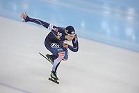 SPEEDSKATING: SOCHI: Adler Arena, 24-03-2013, Essent ISU World Championship Single Distances, Day 4, 500m Men, Tae-Bum Mo (KOR), © Martin de Jong