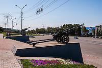 Russia, Sakhalin, Yuzhno-Sakhalinsk. Old Howitzers.