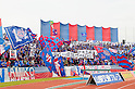 Ventforet Kofu fans, NOVEMBER 3, 2011 - Football / Soccer : 2011 J.League Division 1 match between between Ventforet Kofu 1-2 Yokohama F Marinos at Yamanashi Chuo Bank Stadium in Yamanashi, Japan. (Photo by AFLO)