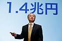 Softbank net profit more than triples to record 1.4 trillion yen