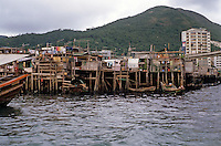 Hong Kong: Aberdeen--moorings and docks. Photo '82.