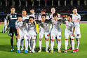Cerezo Osaka team group line-up,AUGUST 6, 2011 - Football :Cerezo Osaka team group shot (Top row - L to R) Kim Jin Hyeon, Yusuke Maruhashi, Rui Komatsu, Taikai Uemoto, Martinez, Teruyuki Moniwa, (Bottom row - L to R) Noriyuki Sakemoto, Shu Kurata, Hiroshi Kiyotake, Kim Bo Kyung and Masaki Chugo before the 2011 J.League Division 1 match between between Kawasaki Frontale 1-2 Cerezo Osaka at Todoroki Stadium in Kanagawa, Japan. (Photo by AFLO)Daisuke Takahashi,