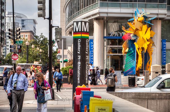 Metro Downtown Washington DC Shopping and Dining