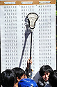 March 10, 2011, Tokyo, Japan - A test-taker is greeted by senior Tokyo University students for passing the second phase of its entrance examinations as the results are posted on the Hongo campus in Tokyo on Thursday, March 10, 2011. A total of 3009 applicants passed the exams to be enrolled by the nationÅfs most prestigious institution. (Photo by Natsuki Sakai/AFLO) [3615] -mis-