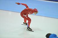 SCHAATSEN: HEERENVEEN: 29-12-2013, IJsstadion Thialf, KNSB Kwalificatie Toernooi (KKT), 1500m, Jorien Voorhuis, ©foto Martin de Jong