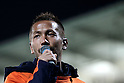 Chikara Fujimoto (Ardija), DECEMBER 3, 2011 - Football / Soccer : Chikara Fujimoto of Omiya Ardija bids farewell to fans after the 2011 J.League Division 1 match between Omiya Ardija 3-1 Ventforet Kofu at NACK5 Stadium Omiya in Saitama, Japan. (Photo by Hiroyuki Sato/AFLO)