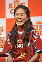 "Homare Sawa (JPN), September 14, 2011 - Football / Soccer : press conference for ""King Cup"" at Shinagawa Tokyo, Japan. (Photo by Atsushi Tomura/AFLO SPORT) [1035]"