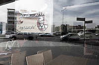 Qatar - Doha - KFC store in Al Sadd street, the first commercial street of Doha