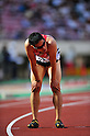 Yuzo Kanemaru (JPN),JULY 8, 2011 - Athletics :The 19th Asian Athletics Championships Hyogo/Kobe, Men's 400m Final at Kobe Sports Park Stadium, Hyogo ,Japan. (Photo by Jun Tsukida/AFLO SPORT) [0003]