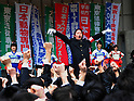 February 8, 2011, Tokyo, Japan - Some 1,500 students from various professional schools in and around the Tokyo metropolitan area are seen off following a kickoff rally at a park in the heart of Tokyo on Tuesday, February 8, 2010. From now to next spring, these youngsters face the harsh reality of Japan's declining economy, although jobless rate in December 2010 fell to 4.9 percent from 5.1 percent, the first improvement since last September. Still, one-third of university students graduating this spring have not found jobs, underscoring dwindling career opportunities for young people even as companies post robust profits. (Photo by Natsuki Sakai/AFLO) [3615] -mis-