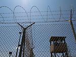 Camp Delta, Guantanamo Bay