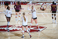 STANFORD, CA - October 15, 2016: Celebration at Maples Pavilion. The Cardinal defeated the Arizona State Sun Devils 3-1.