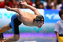 Ryo Tateishi (JPN), .APRIL 2, 2012 - Swimming : .JAPAN SWIM 2012 .Men's 100m Breaststroke Semi-final .at Tatsumi International Swimming Pool, Tokyo, Japan. .(Photo by YUTAKA/AFLO SPORT) [1040]