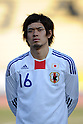 ?ROE&ucirc;&aring;&pound;/Hotaru Yamaguchi (JPN),..FEBRUARY 9, 2011 - Football :..International friendly match between Kuwait 3-0 U-22 Japan at Mohammed Al-Hamad Stadium in Kuwait City, Kuwait. (Photo by FAR EAST PRESS/AFLO)