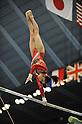 Koko Tsurumi (JPN), JULY 2nd, 2011 - Artistic Gymnastics : JAPAN CUP 2011, Women's Team competition at Tokyo Metropolitan gymnasium, Tokyo, Japan. .(Photo by Atsushi Tomura/AFLO SPORT) [1035]..