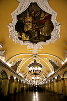 Moscow Metro Images Gallery