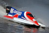 2013 Bay City River Roar