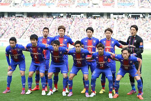 FCFC Tokyo team group line-up, APRIL 18, 2015 - Football /Soccer : 2015 J1 League 1st stage match between F.C. Tokyo 1-2 Sanfrecce Hiroshima at Ajinomoto Stadium in Tokyo, Japan. (Photo by Hitoshi Mochizuki/AFLO)