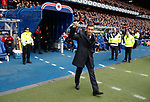 Pedro Caixinha takes the applause from the Rangers fans