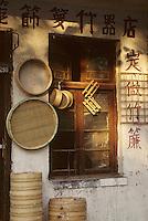 Asie/Chine/Jiangsu/Nankin/Quartier du Temple de Confucius&nbsp;: Articles de vannerie pour cuisine &agrave; la vapeur<br /> PHOTO D'ARCHIVES // ARCHIVAL IMAGES<br /> CHINE 1990
