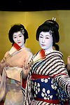 Geisha perform a dance for customers at a geisha house in Tokyo, Japan.