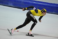 SCHAATSEN: HEERENVEEN: 25-10-2014, IJsstadion Thialf, Trainingswedstrijd schaatsen, Annette Gerritsen, ©foto Martin de Jong