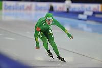 SCHAATSEN: HEERENVEEN: 26-12-2013, IJsstadion Thialf, KNSB Kwalificatie Toernooi (KKT), 1000m, Diane Valkenburg, ©foto Martin de Jong