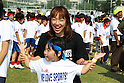 Kyoko Hamaguchi, OCTOBER 10, 2011 - JOC : JOC Sports Matsuri 2011 at Ajinomoto National Training Center, Tokyo, Japan. (Photo by YUTAKA/AFLO SPORT) [1040]