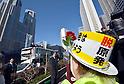 Morihiro Hosokawa kick-off campaign
