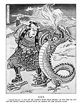 """S.O.S. Chinese Dragon. """"I say, do be careful with that sword! If you try to cut off my head I shall really have to appeal to the League again."""""""